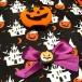 borsetta halloween nome (nera)